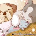 動物-みんなでおやすみ-