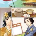 美男美女-和のお茶会-