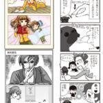 その他-マンガ・ストーリー風-