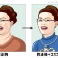 似顔絵:美化案