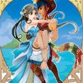 マンガ-海賊と娼婦-